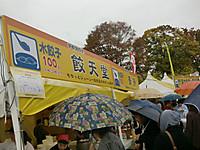 Cimg9509