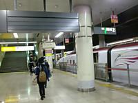 Cimg9760