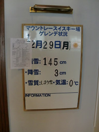 Cimg0269