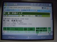 Cimg1854