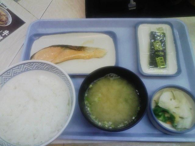 吉野家の朝の焼き魚定食