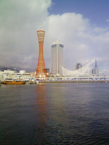 神戸ボートタワー