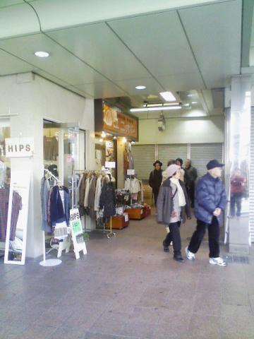 神戸高架下商店街・東端
