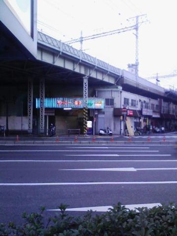 元町高架下商店街ぁ西側