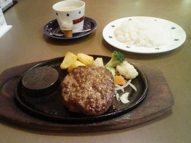 ステーキのどん・極旨粗挽きビーフハンバーグランチ