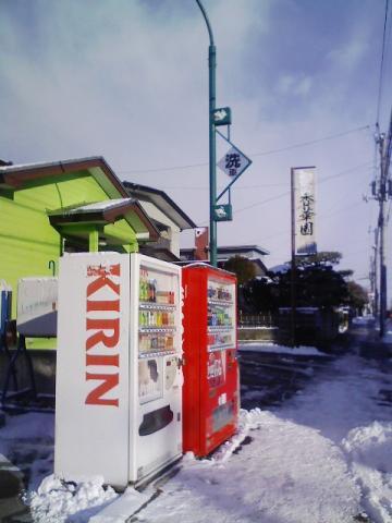 函館で昼食