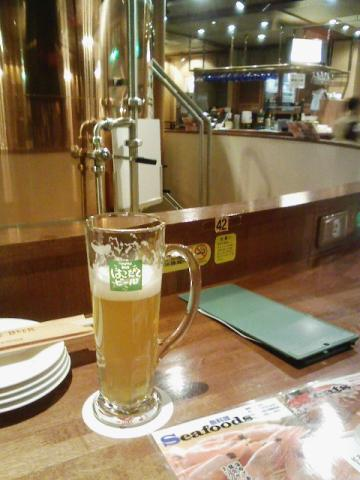 はこだてビール