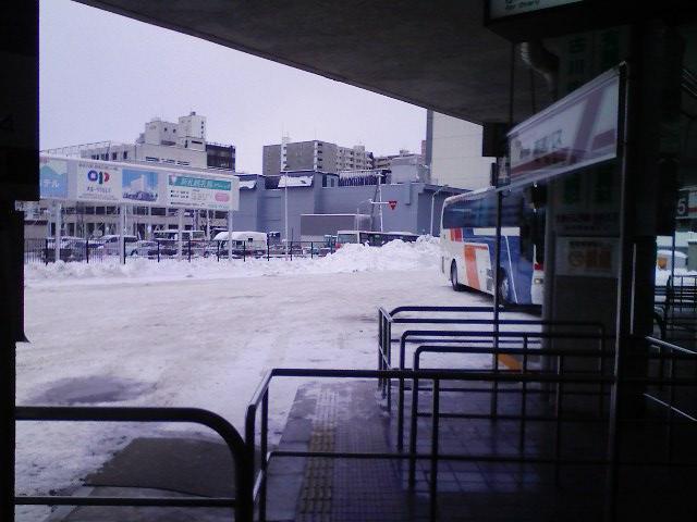 札幌を後に