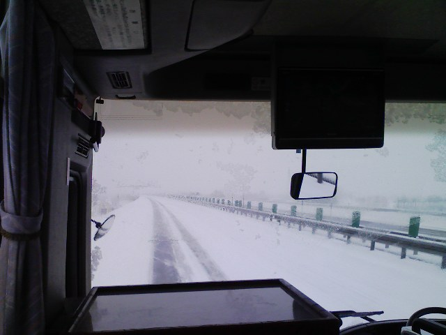札幌まであと4km
