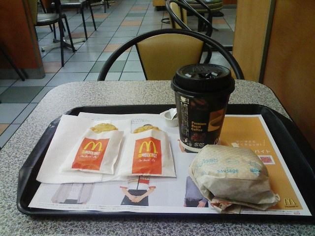 マクド朝食