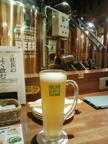 はこだてビール・五稜の星