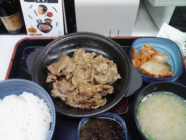 吉野家・カルビ焼(キムチ)定食