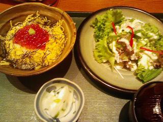 今日の昼食(和み亭)